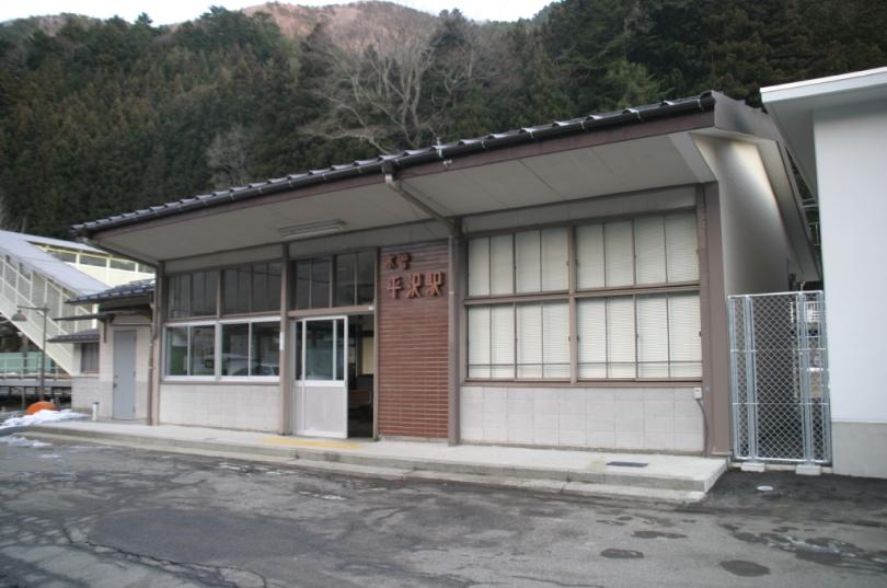木曽平沢駅 | 中央本線 | JR東海
