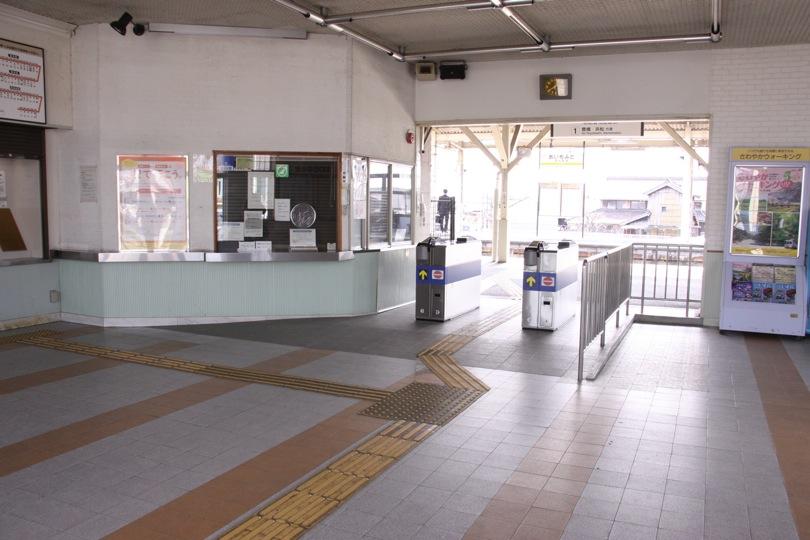 愛知御津駅