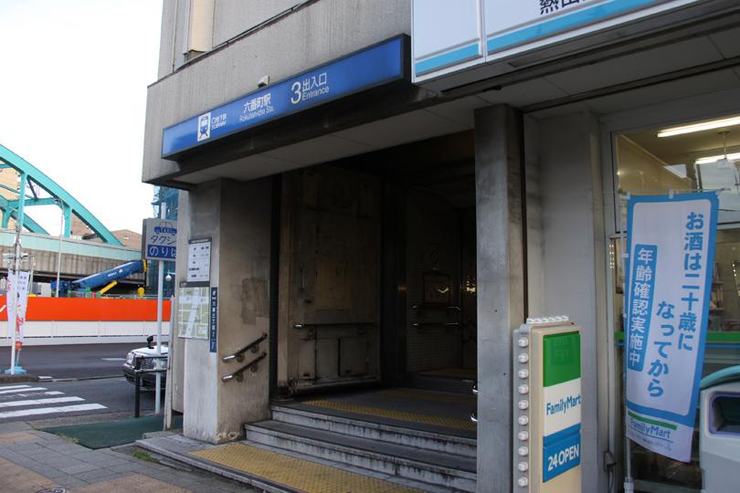 六番町駅 | 名古屋市営地下鉄名...